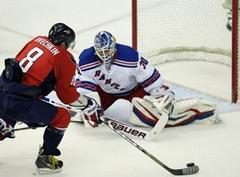 capitals stay red hot, down rangers in series opener